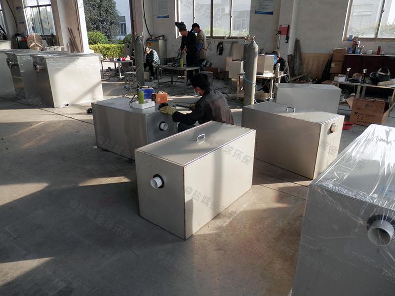 广东地下商场隔油器图集