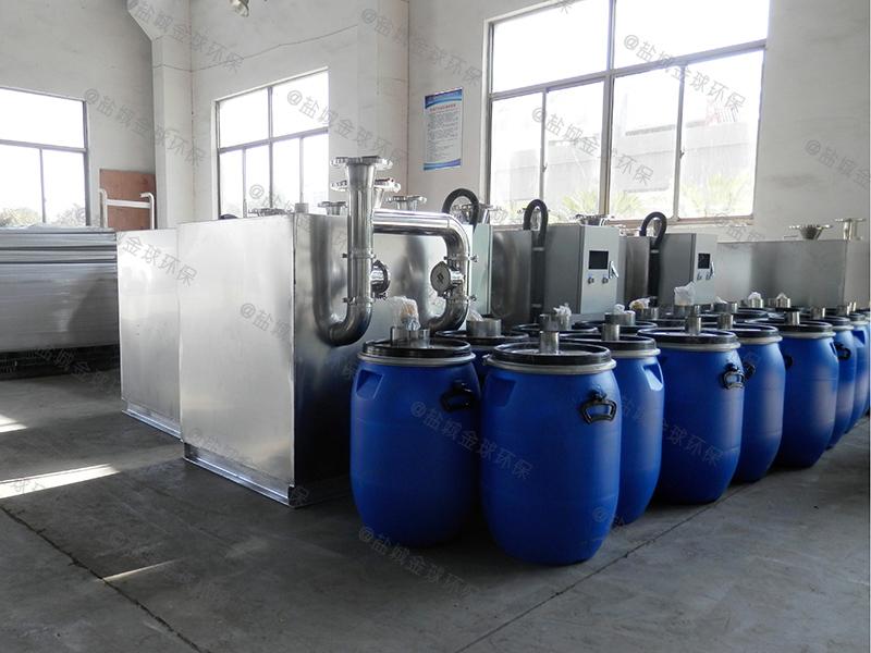 中山三级过滤隔油隔渣设备图