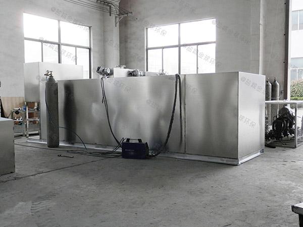 饭堂地下室大移动式隔油除渣设备图集