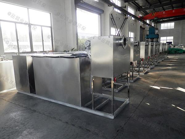 餐厨室内自动污水处理油水分离器内部结构图