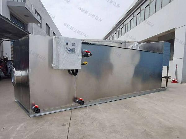 居民用地上式组合式气浮式油水分离机品牌