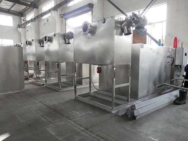 厨余室外大型全能型油水分离处理设备技术
