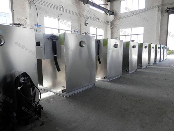 食堂用埋地全自动智能型隔油器自动提升装置多少人选多大的