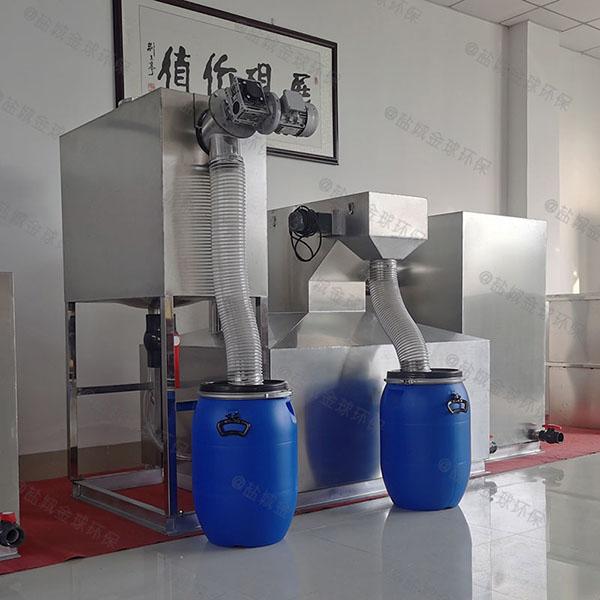 饭馆地上移动强排油水分离器的优点