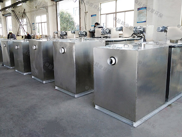 商业中小型埋地分体式油脂分离设备的选择