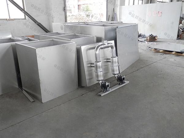 餐饮商户地埋式自动除渣油脂分离设备的原理
