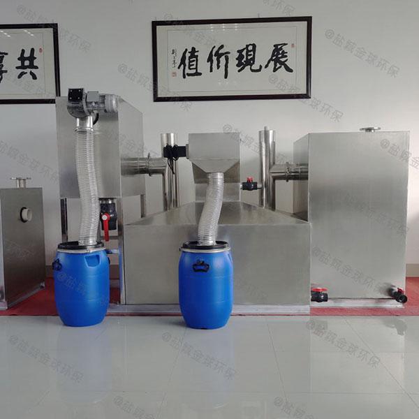 餐飲環保地下室大型自動除渣密閉隔油器設計方案
