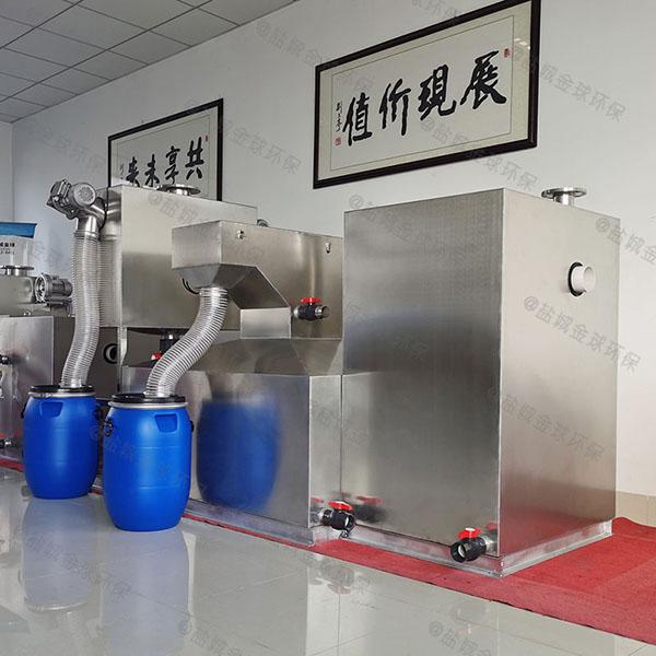 商家中小型室内自动排水油水分离器除臭定做