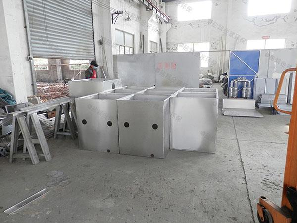 餐饮专用地面式全自动智能型污水隔油器选择
