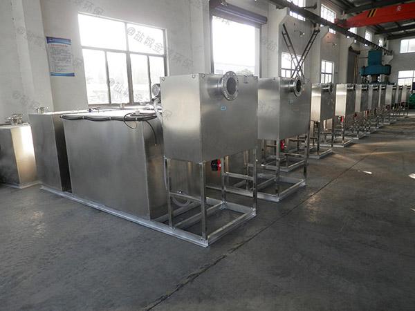 餐饮环保地上式机械污水隔油器系统