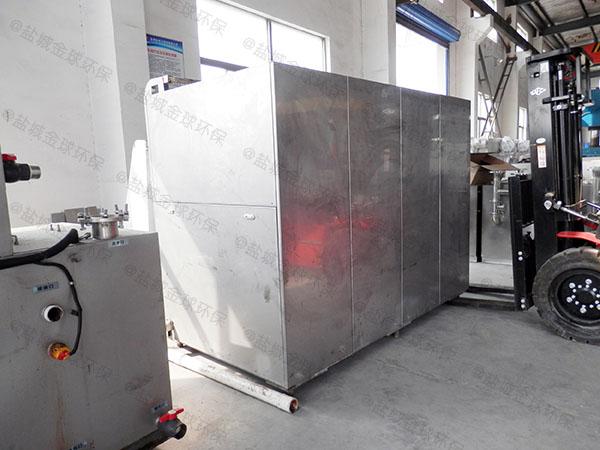 餐饮行业地下多功能一体化隔油强排设备系统