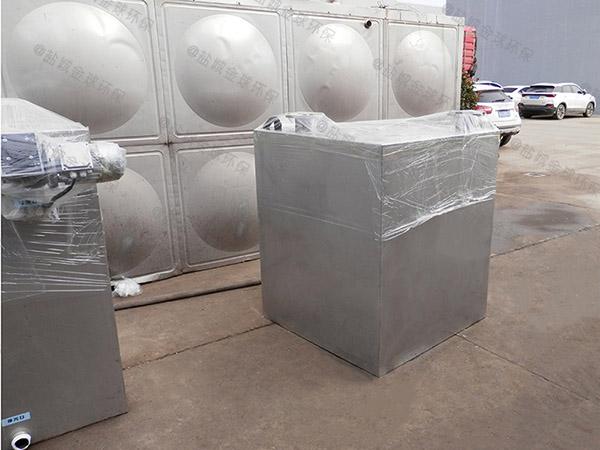 餐饮行业室外简单污水处理油水分离设备样本
