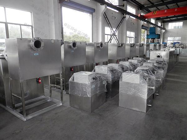 厨用室内简易污水处理油水分离设备直产厂家