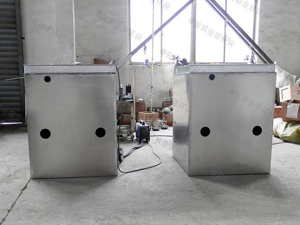 厨下型地上式全能型污水隔油池图