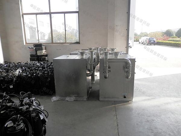 厨房用地上式全能型下水隔油池直销